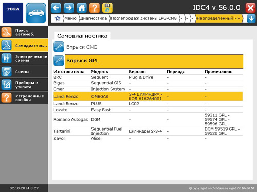 TEXA LPG, IDC4 PLUS CAR, диагностика газовых установок АД-Инструмент